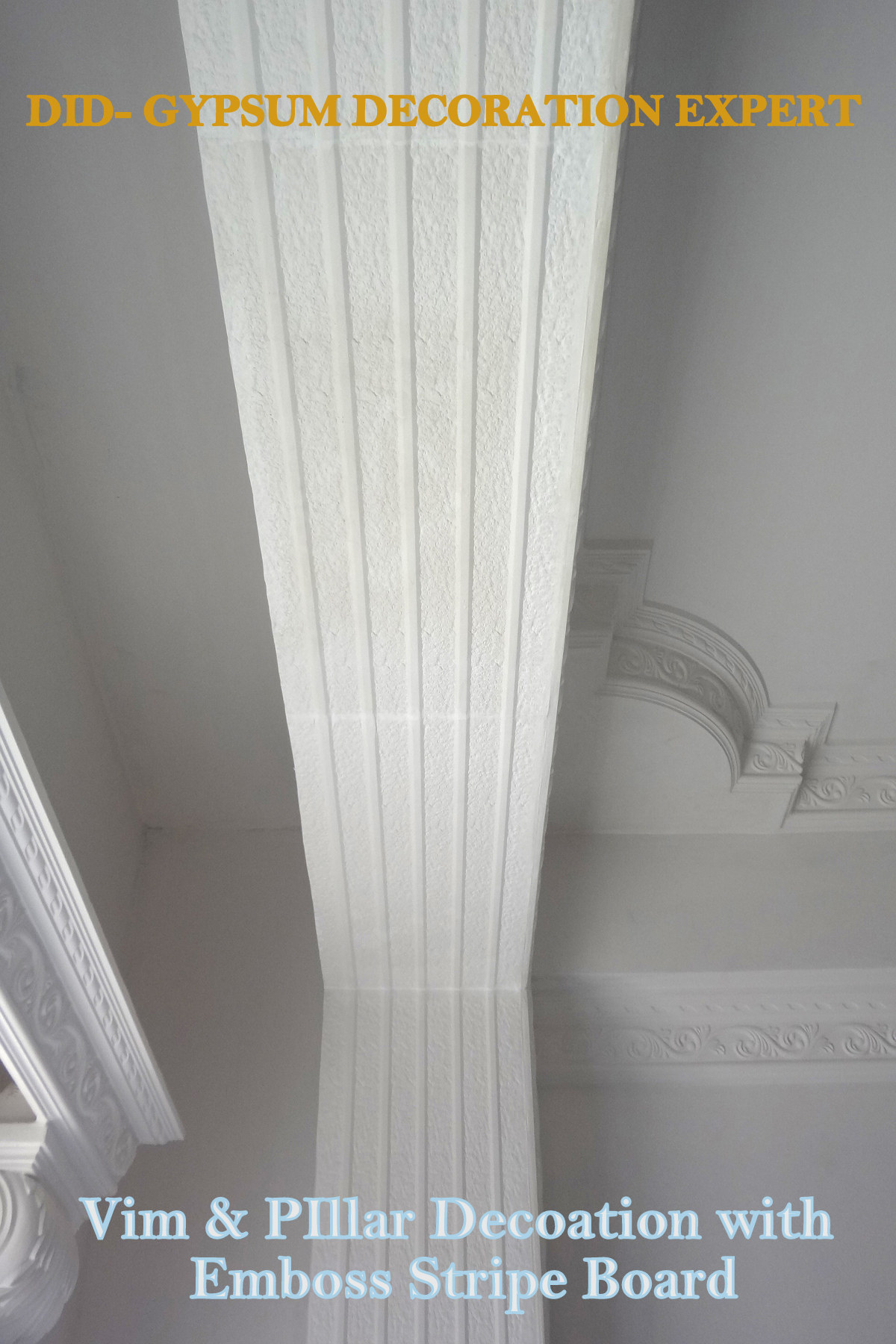 Beam Decoration By Stripe Board