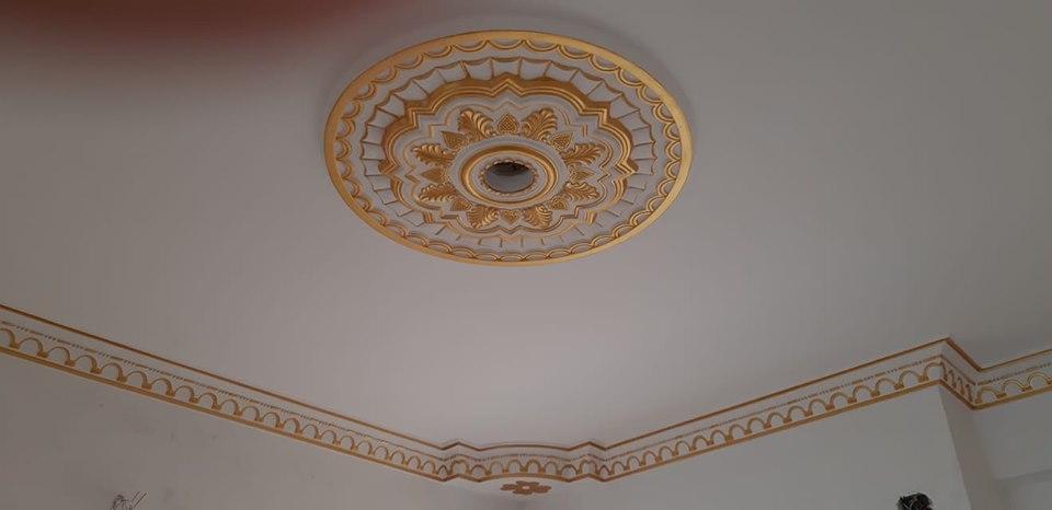 Ceiling Rose - Plain Sunny